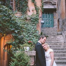Wedding photographer Nataliya Tolkacheva (nataliatophoto). Photo of 09.11.2018