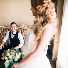 Wedding photographer Maksim Lisovoy (Lisovoi). Photo of 26.07.2016