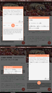 ELer Japanese MOD APK 13.1.3 [Prime Membership Unlocked] 4