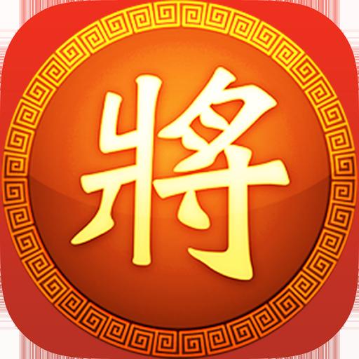 棋类游戏のCHI何色C鶴山Xiは持ち上げます - Xianqi LOGO-記事Game