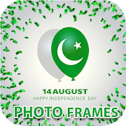 14 August Photo Frame 2020 Applications Sur Google Play
