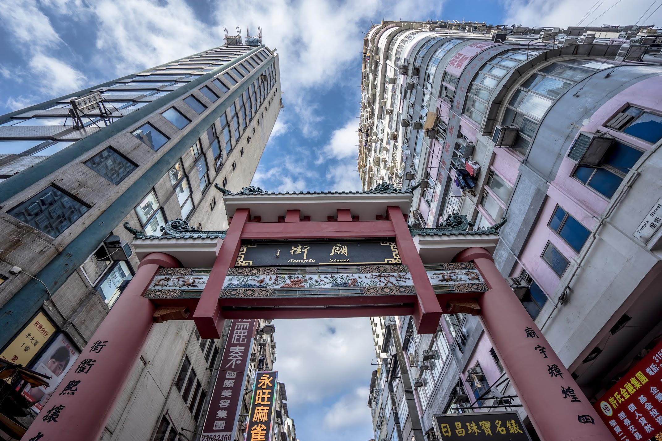 香港 男人街2