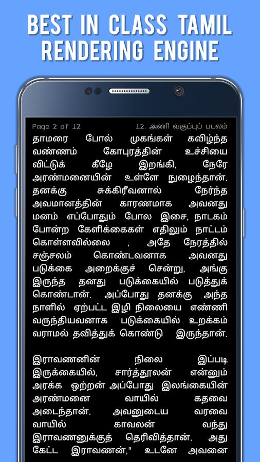 Ramayana Kathakal In Malayalam Pdf