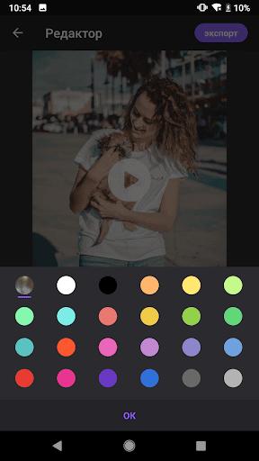 Видео Maker из фотографий с музыкой screenshot 9