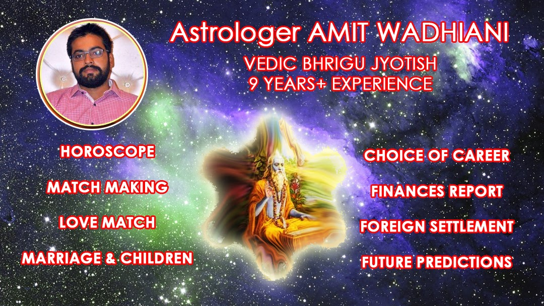 Jyotish matchmaking report