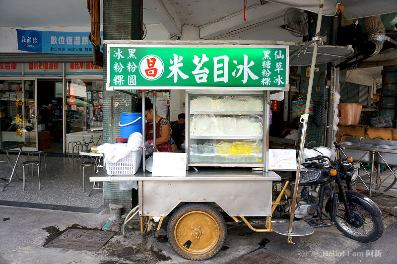 台中北區冰品,永興街冰品,昌記米苔目冰-1