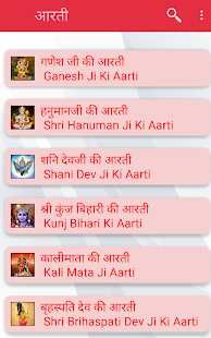 All in One Aarti App - náhled
