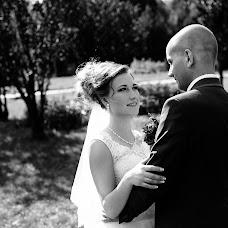 Wedding photographer Pasha Gricaenko (gritsh). Photo of 18.11.2017