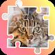 Download gatos rompecabezas For PC Windows and Mac