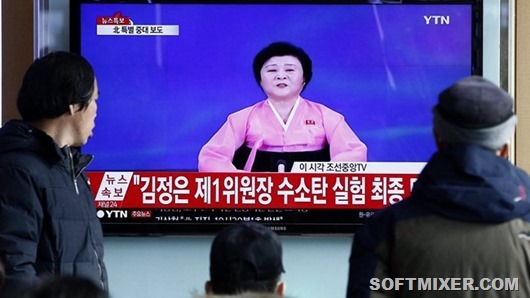 North Korea facts 9