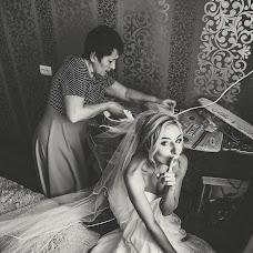 Wedding photographer Kristina Grechikhina (kristiphoto32). Photo of 17.03.2017