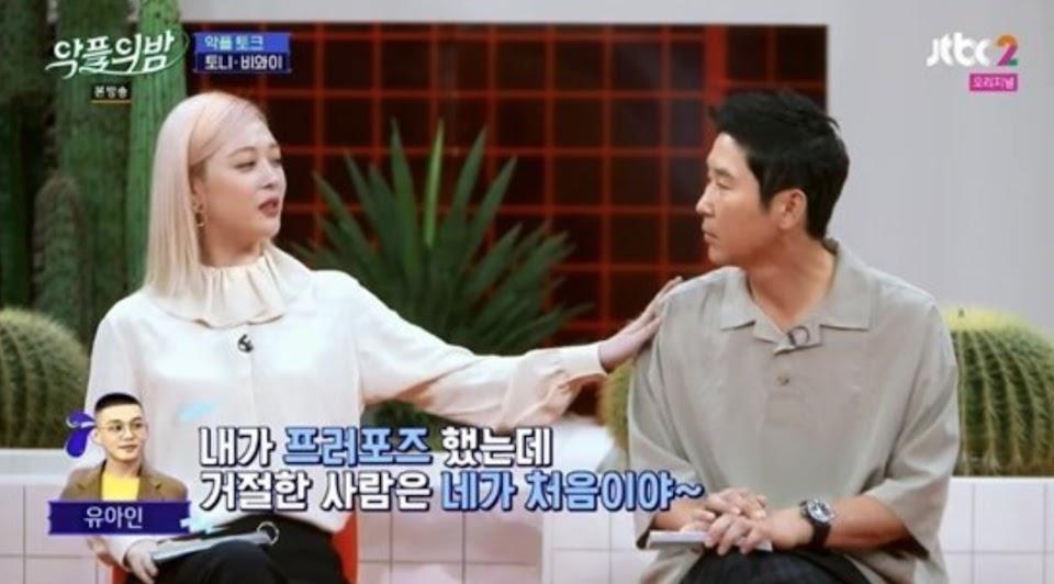 Sulli yoo ah in drama 1