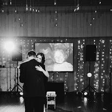 Wedding photographer Anna Kanina (kanna). Photo of 24.04.2018