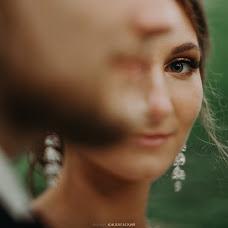 Wedding photographer Roman Yuklyaevskiy (yuklyaevsky). Photo of 20.08.2018