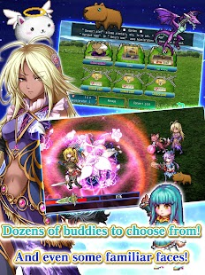 [Premium]RPG Asdivine Hearts 2- screenshot thumbnail