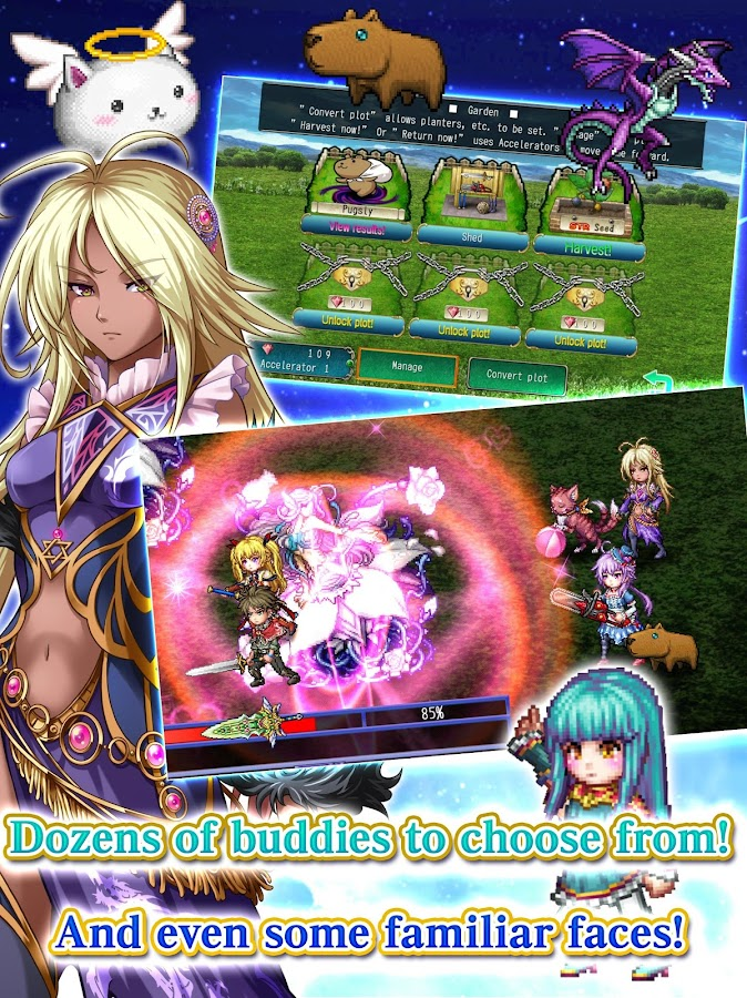[Premium]RPG Asdivine Hearts 2- screenshot