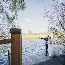 Wedding photographer Evgeniya Zayceva (Janechka). Photo of 15.02.2016