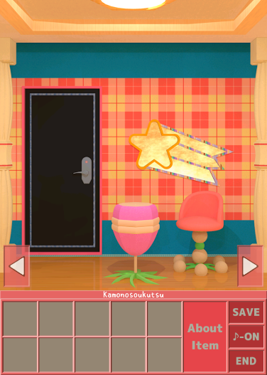 Chotto Escape 003- screenshot
