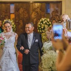 Wedding photographer André Clark (andreclark). Photo of 12.04.2016