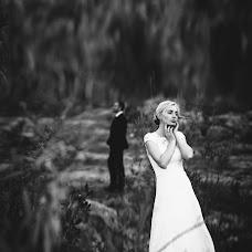 Wedding photographer Yurko Gladish (Gladysh). Photo of 26.09.2015