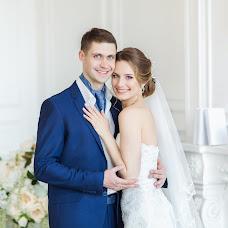 Wedding photographer Yuliya Medvedeva-Bondarenko (photobond). Photo of 13.05.2018