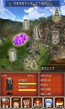 RPG迷宮の覇者のおすすめ画像3