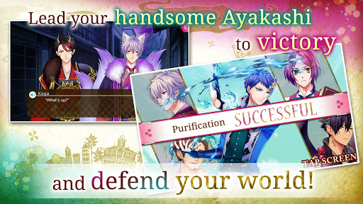 Ayakashi: Romance Reborn - Supernatural Otome Game 1.0.7 screenshots 2