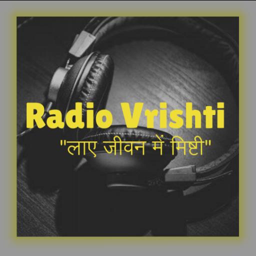 Radio Vrishti