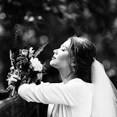 Wedding photographer Alfiya Salimgaraeva (Alfia). Photo of 13.09.2017