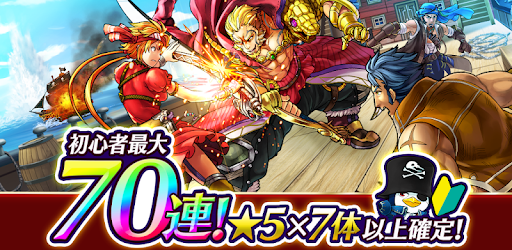 Now you can get 3 5 characters!<br>Led the pirates with their friends and head to the ocean of adventure! Aim for the strongest pirates!