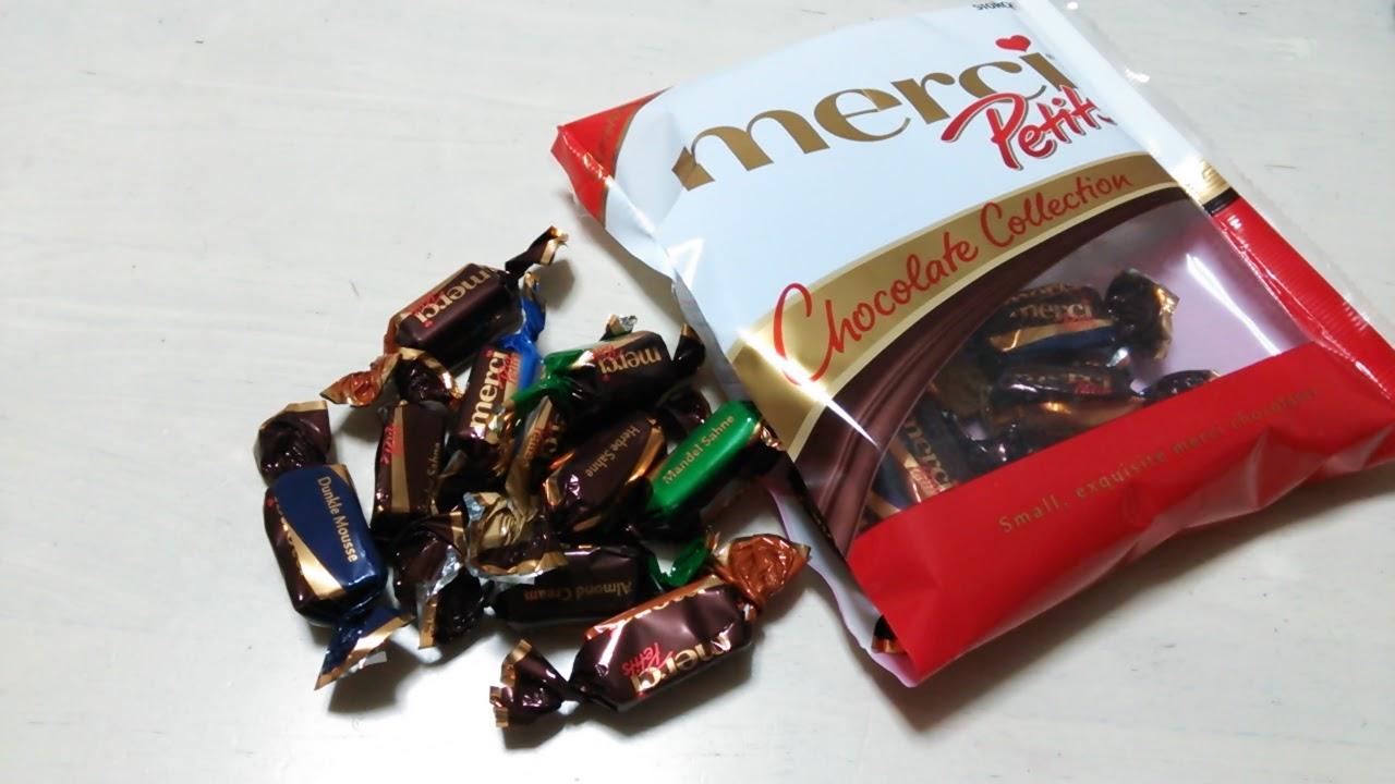 メルシープチアソート チョコ
