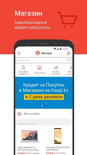 kaspi.kz - super app #1 screenshot 1