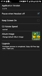 MePlayer Audio (MP3 Player) Screenshot