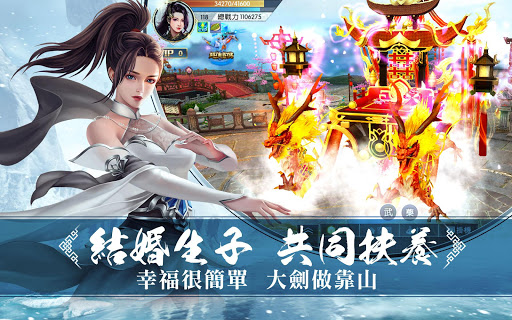 大劍M screenshot 2