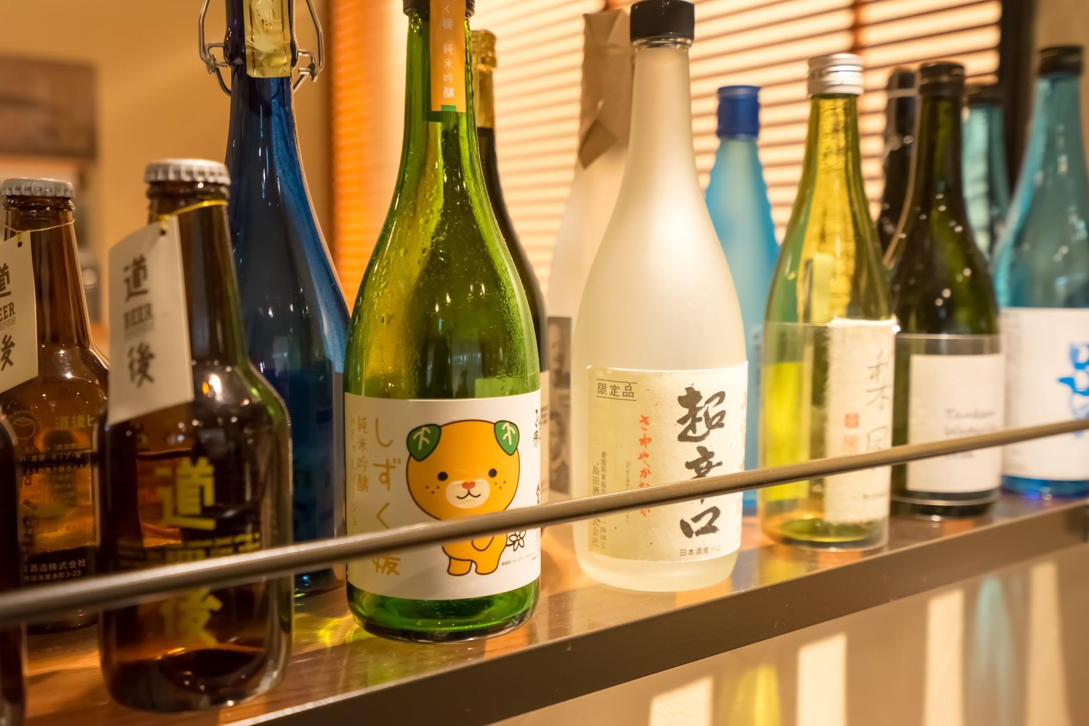 みきゃん 日本酒 しずく媛