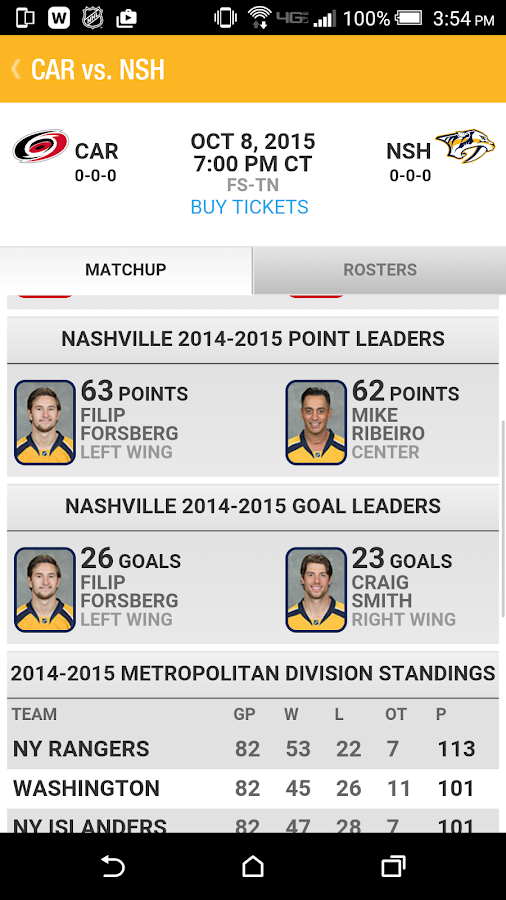Nashville Predators- screenshot
