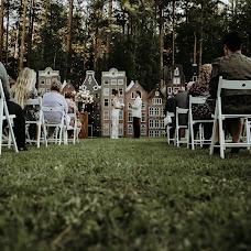 Wedding photographer Elizaveta Efimova (efimovaelizavet). Photo of 09.09.2018