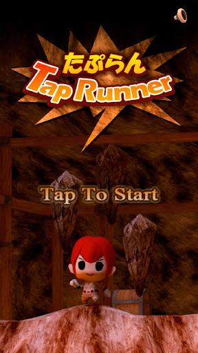 TapRunner -たぷらん-