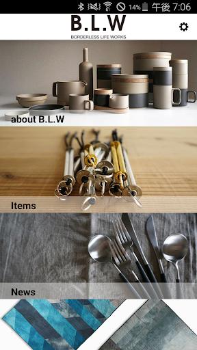 玩免費購物APP|下載デザイン雑貨&インテリア B.L.W【ブルー】 app不用錢|硬是要APP