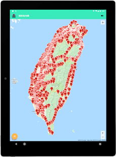 警廣即時報(3000+攝影機、車速查詢、路況播報、ETag計算、油價波動、行程規劃、國道匝道) Screenshot