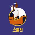 보물선 - 랜덤 보물 상자 열기만 해도 개이득! icon