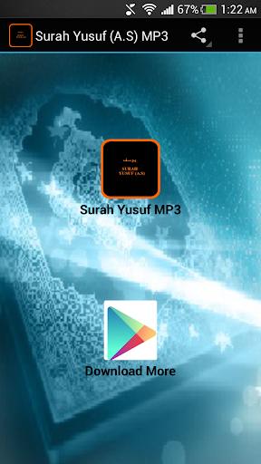 Surah Yusuf A.S MP3