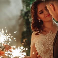 Wedding photographer Darya Lugovaya (lugovaya). Photo of 22.10.2017