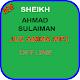 Ahmad Sulaiman Juz Amma mp3 apk