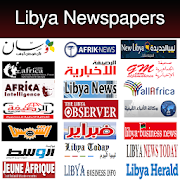 All Libya Newspapers - صحف ليبيا
