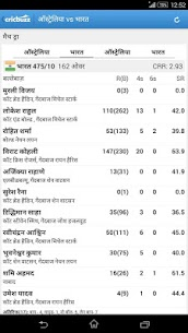 Cricbuzz – In Indian Languages App Download For Android 4
