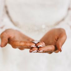 Wedding photographer Byanka Richi (BiankaRichy). Photo of 11.08.2016