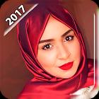 أرقام واتس اب فتيات بالحجاب للتعارف الجاد والزواج icon