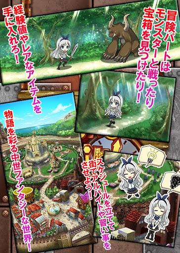 ポケットガール ~永久の錬金術師~ 本格美少女育成ゲーム screenshot