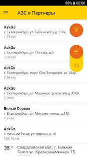 АЗС Роснефть - náhled